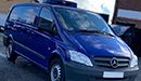 63 plate, Mercedes Vito 113 CDi 2.1L, LWB, 3 seats, 203,000 miles, MOT September 2019, one owner from new, FSH, cruise control, bluetooth, barn doors, near-side side door, 6 gears, trip computer, Steering wheel audio control, CD player, non-slip floor.